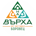 Лого - На върха